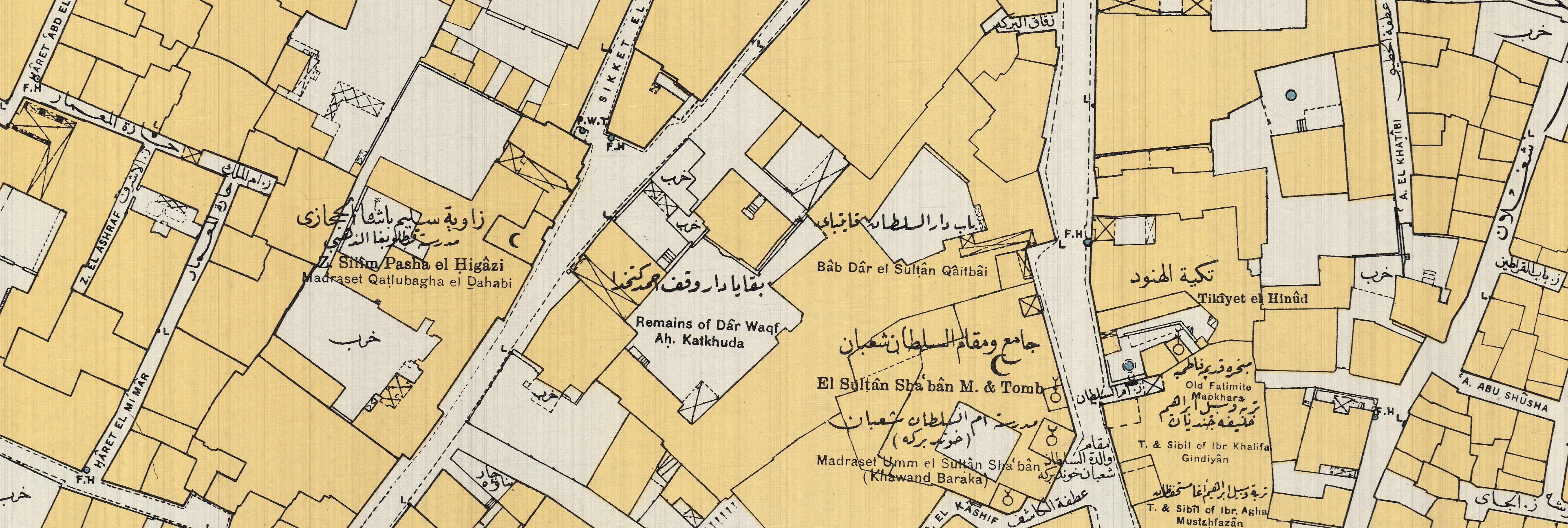 souq_al-silah